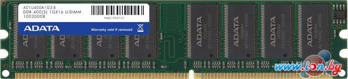 Оперативная память A-Data 1GB DDR PC-3200 (AD1U400A1G3-S) в Могилёве