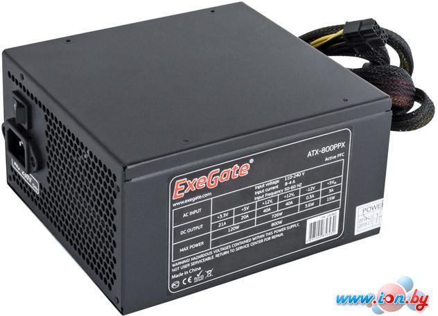 Блок питания ExeGate ATX-800PPX в Могилёве