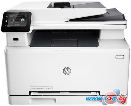 МФУ HP Color LaserJet Pro M277n (B3Q10A) в Могилёве