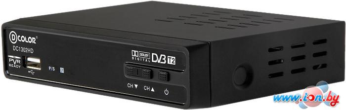 Приемник цифрового ТВ D-Color DC1302HD в Могилёве