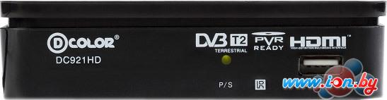 Приемник цифрового ТВ D-Color DC921HD в Могилёве