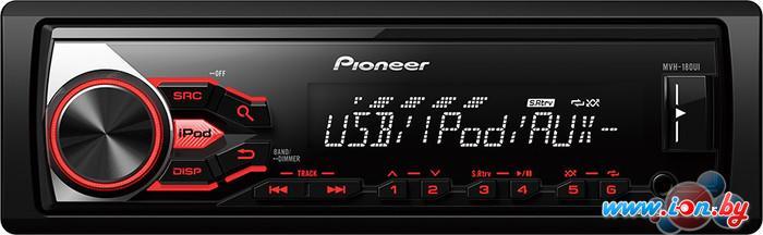 USB-магнитола Pioneer MVH-180UI в Могилёве
