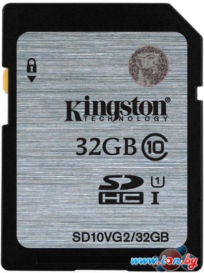 Карта памяти Kingston SDHC (Class 10) 32GB (SD10VG2/32GB) в Могилёве