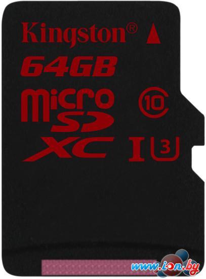 Карта памяти Kingston microSDXC 64GB (SDCA3/64GBSP) в Могилёве