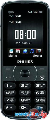 Мобильный телефон Philips Xenium E560 в Могилёве