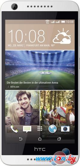Смартфон HTC Desire 626G White в Могилёве