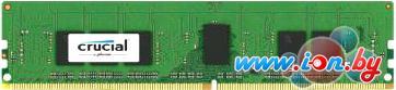 Оперативная память Kingston ValueRAM 4GB DDR4 PC4-17000 (KVR21R15S8/4) в Могилёве