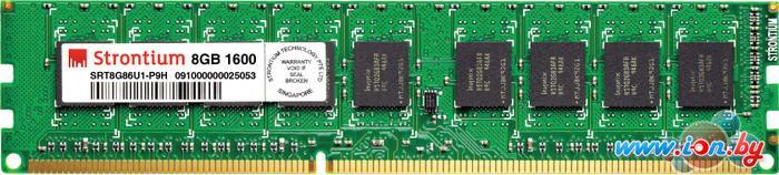 Оперативная память Strontium 8GB DDR3 PC3-12800 (SRT8G86U1-P9Z) в Могилёве