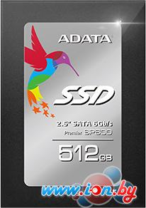 SSD A-Data Premier Pro SP600 512GB (ASP600S3-512GM-C) в Могилёве