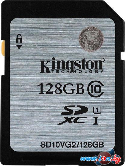 Карта памяти Kingston SDXC (Class 10) 128GB (SD10VG2/128GB) в Могилёве