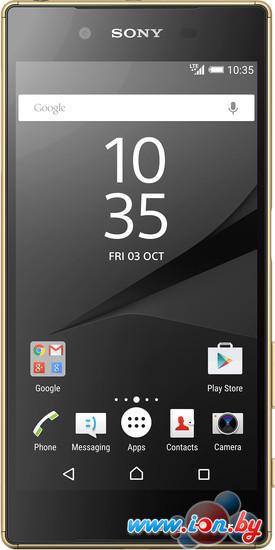 Смартфон Sony Xperia Z5 Dual Gold в Могилёве