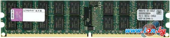 Оперативная память Kingston Server Premier 4GB DDR3 PC3-12800 (KVR16R11S8/4HB) в Могилёве