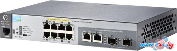 Коммутатор HP 2530-8-PoE+ (J9780A) в Могилёве