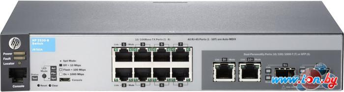 Коммутатор HP 2530-8 (J9783A) в Могилёве
