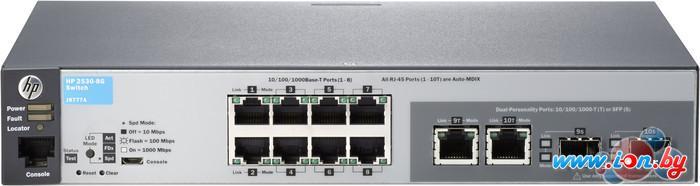 Коммутатор HP 2530-8G (J9777A) в Могилёве