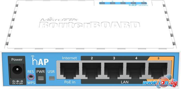 Беспроводной маршрутизатор Mikrotik RouterBoard 951Ui-2nD в Могилёве