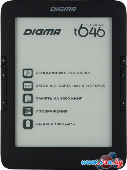 Электронная книга Digma T646 в Могилёве