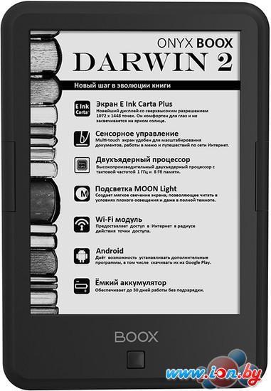 Электронная книга Onyx BOOX Darwin 2 в Могилёве