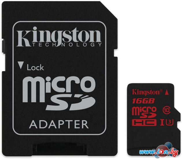 Карта памяти Kingston microSDHC (Class 10) 16GB + адаптер (SDCA3/16GB) в Могилёве