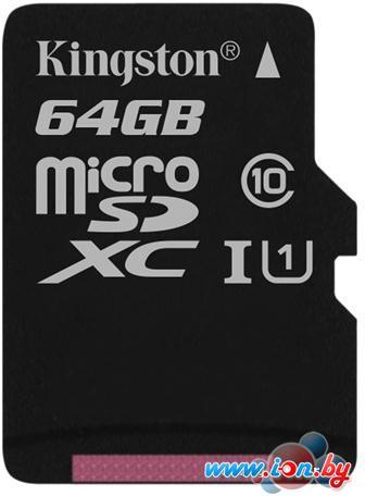 Карта памяти Kingston microSDXC UHS-I (Class 10) 64GB [SDC10G2/64GBSP] в Могилёве