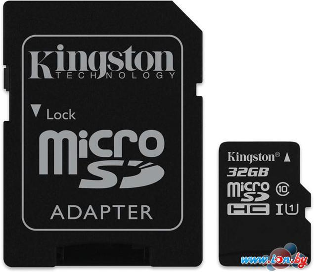 Карта памяти Kingston microSDHC UHS-I (Class 10) 32GB + адаптер [SDC10G2/32GB] в Могилёве