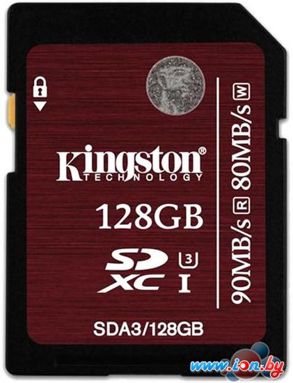 Карта памяти Kingston SDXC UHS-I U3 128GB (SDA3/128GB) в Могилёве