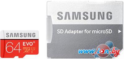 Карта памяти Samsung EVO+ microSDXC 64GB + адаптер (MB-MC64DA) в Могилёве