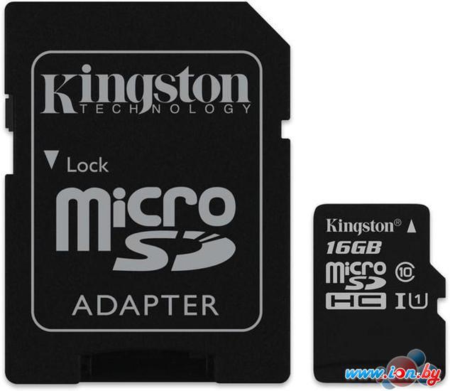 Карта памяти Kingston microSDHC UHS-I (Class 10) 16GB + адаптер [SDC10G2/16GB] в Могилёве
