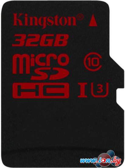 Карта памяти Kingston microSDXC (Class 10) 32GB (SDCA3/32GBSP) в Могилёве