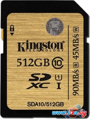 Карта памяти Kingston SDXC Ultimate UHS-I U1 (Class 10) 512GB (SDA10/512GB) в Могилёве