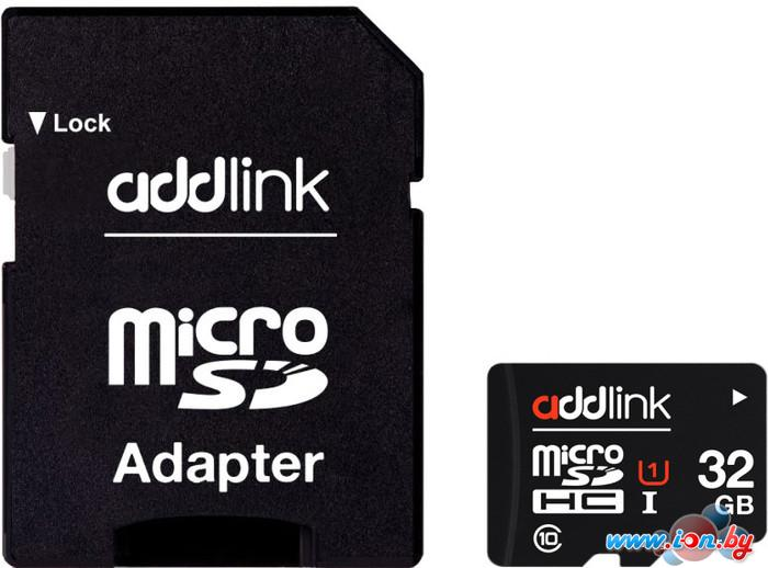 Карта памяти Addlink microSDHC 32GB (Class 10) + адаптер [AD32GBMSH310A] в Могилёве
