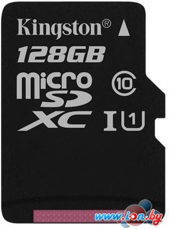 Карта памяти Kingston microSDXC UHS-I (Class 10) 128GB [SDC10G2/128GBSP] в Могилёве