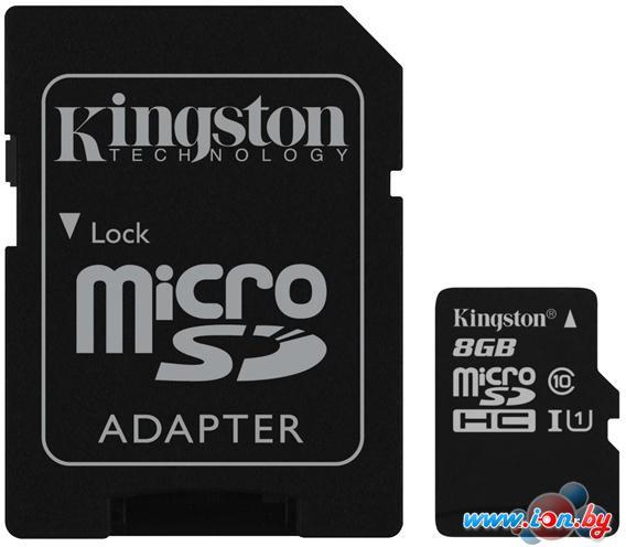 Карта памяти Kingston microSDHC UHS-I (Class 10) 8GB + адаптер [SDC10G2/8GB] в Могилёве