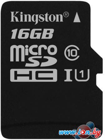 Карта памяти Kingston microSDHC UHS-I (Class 10) 16GB [SDC10G2/16GBSP] в Могилёве