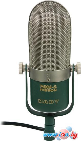 Микрофон NADY RSM-2 в Могилёве