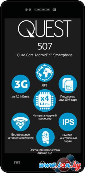 Смартфон QUMO Quest 507 Black в Могилёве