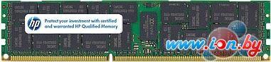 Оперативная память HP 4GB DDR4 PC4-17000 (726717-B21) в Могилёве