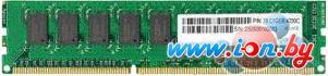Оперативная память Apacer 2GB DDR3 PC3-10600 [AU02GFA33C9QBGC] в Могилёве