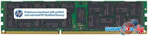 Оперативная память HP 4GB DDR3 PC3-10600 (647893-B21) в Могилёве