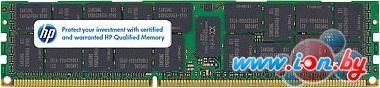 Оперативная память HP 8GB DDR3 PC3-12800 (731765-B21) в Могилёве