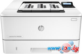 Принтер HP LaserJet Pro M402dn [C5F94A] в Могилёве