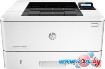 Принтер HP LaserJet Pro M402n [C5F93A] в Могилёве