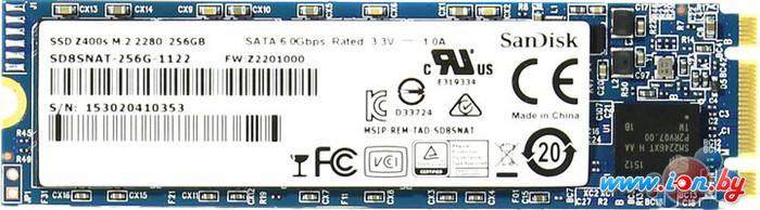 SSD SanDisk Z400s 256GB (SD8SNAT-256G-1122) в Могилёве
