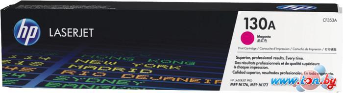 Картридж для принтера HP 130A (CF353A) в Могилёве