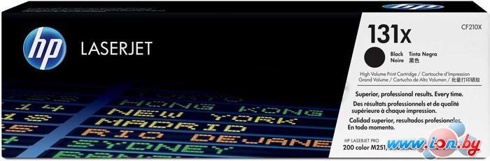 Картридж для принтера HP LaserJet 131A (CF210A) в Могилёве