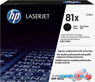 Картридж для принтера HP 81X (CF281X) в Могилёве