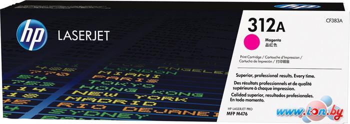 Картридж для принтера HP 312A (CF383A) в Могилёве