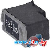 Картридж для принтера Canon PG-50 Black в Могилёве