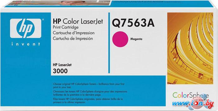Картридж для принтера HP Q7563A в Могилёве