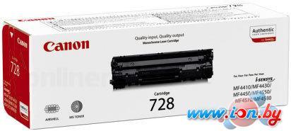 Картридж для принтера Canon Cartridge 728 в Могилёве